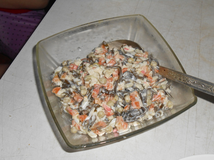 салат солнышко (700x525, 134Kb)