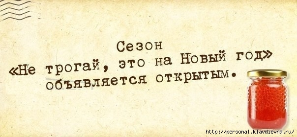 2d239538ff83b94a2b87d669f97fcca6.medium (604x280, 102Kb)