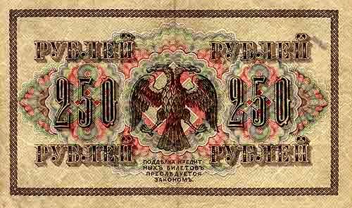 250-1917-2 (500x296, 28Kb)