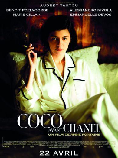 coco (390x520, 56Kb)