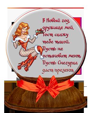 веселых-праздников-6 (300x375, 156Kb)