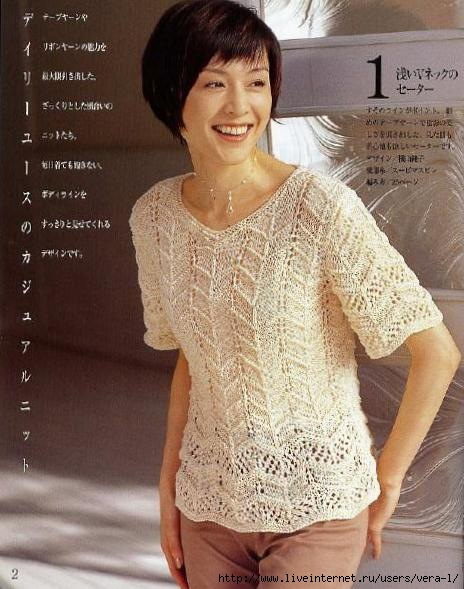 5038720_34_Ondori_I_love_knit_2004_2 (464x589, 154Kb)