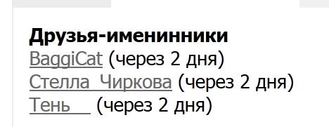 birthdys (468x181, 14Kb)