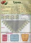 Превью 6 (512x700, 397Kb)
