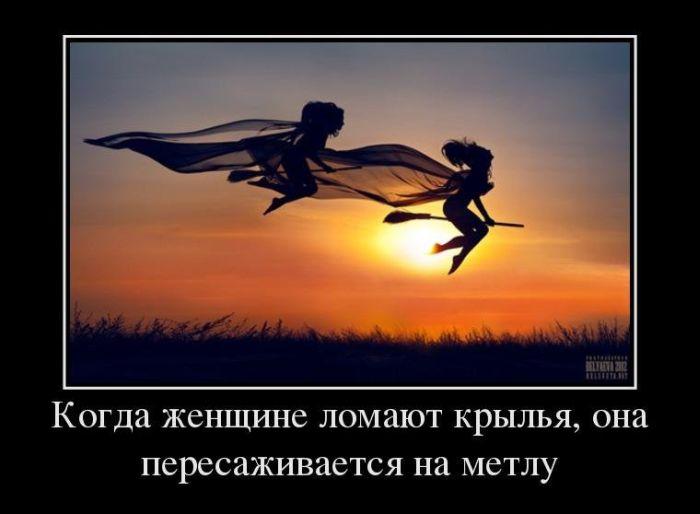 1362660640_demotivatory2_35 (700x514, 35Kb)