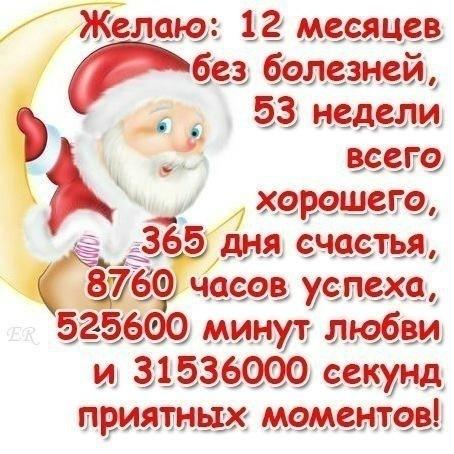 !!!x_86cd0e93 (454x454, 71Kb)