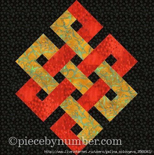 afull_6257_9408_EternityKnotPaperPiecedQuiltBlock_3 (497x500, 163Kb)