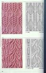 Превью 012 (448x700, 305Kb)