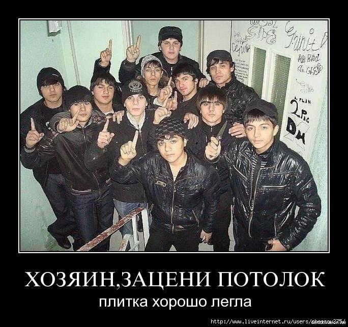 Русская дала в попку на улице 2 фотография