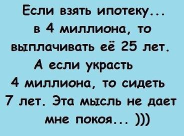 107288585_VySyi1n5Pw (368x272, 99Kb)