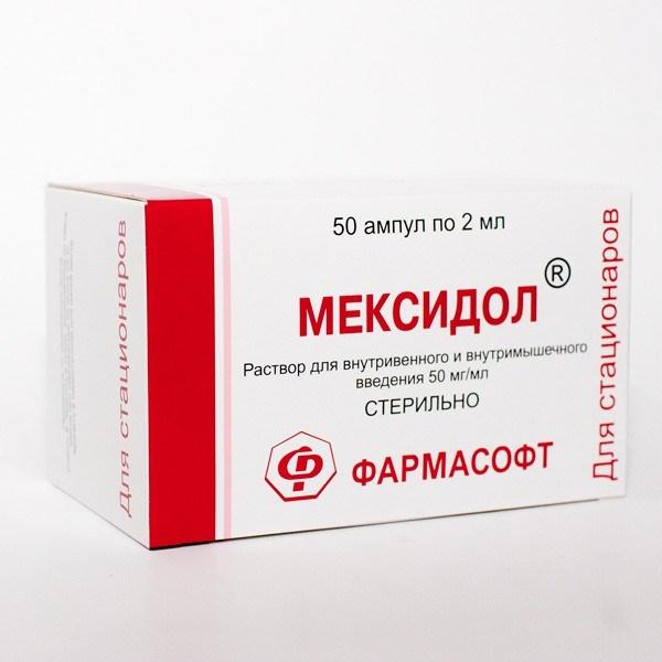 5042265_mexidol (600x600, 47Kb)