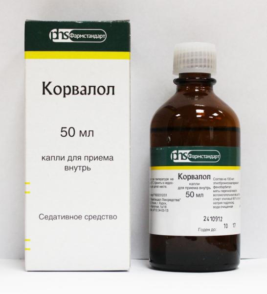 5042265_korvalol (546x600, 155Kb)