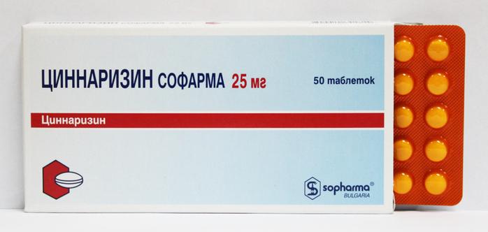 5042265_cinnaririzin (700x332, 131Kb)