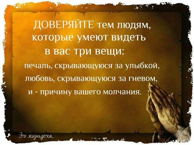 http://img0.liveinternet.ru/images/attach/c/9/108/64/108064874_3201191_avav.jpg