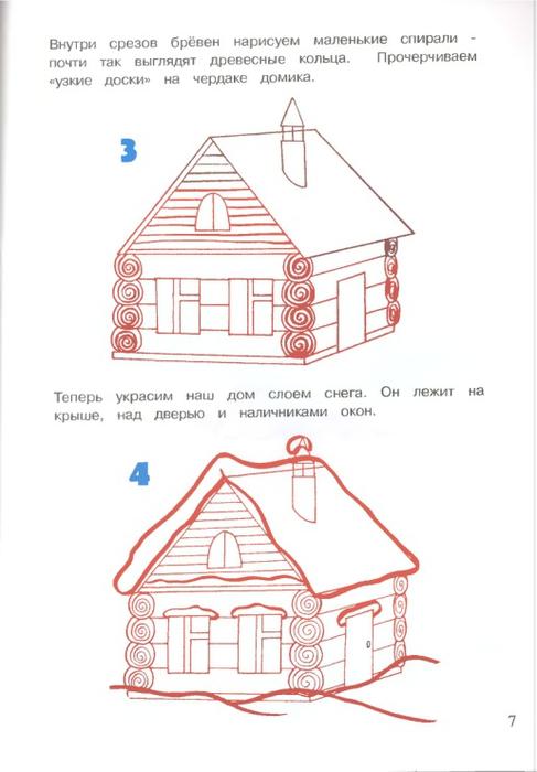 122338-a47f7-45357639-m750x740-u9f3dd (487x700, 205Kb)