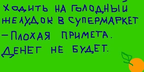 smeshnie_kartinki_138661144585 (586x293, 79Kb)