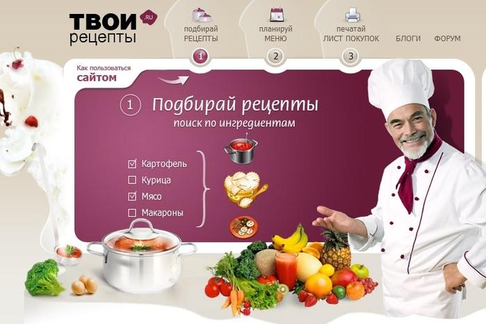Салат с курицей и грибами с сайта tvoirecepty (1) (700x466, 191Kb)