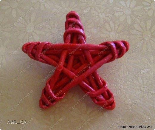 Новогоднее плетение из газет. ЗВЕЗДЫ из газетных трубочек (34) (520x436, 117Kb)