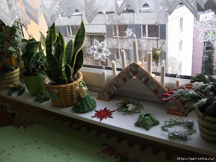 Новогоднее плетение из газет. ЗВЕЗДЫ из газетных трубочек (43) (700x525, 290Kb)
