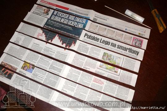 Новогоднее плетение из газет. ЗВЕЗДЫ из газетных трубочек (69) (540x360, 158Kb)