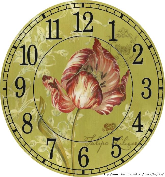 часы+тулип2 (648x700, 343Kb)