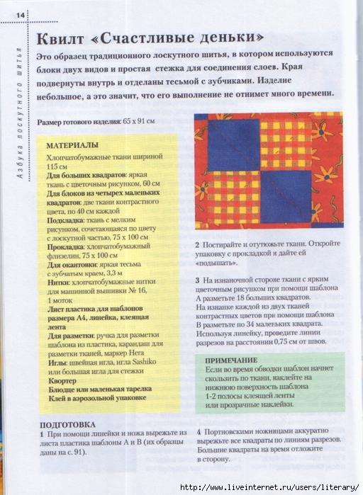HWScan00012 (512x700, 325Kb)