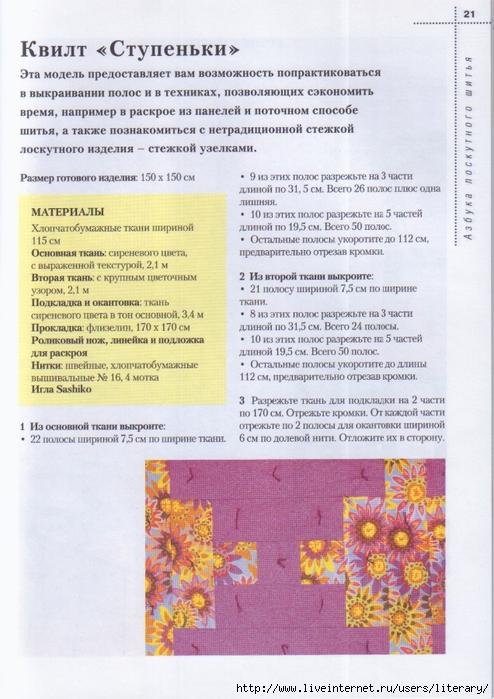 HWScan00019 (494x700, 299Kb)