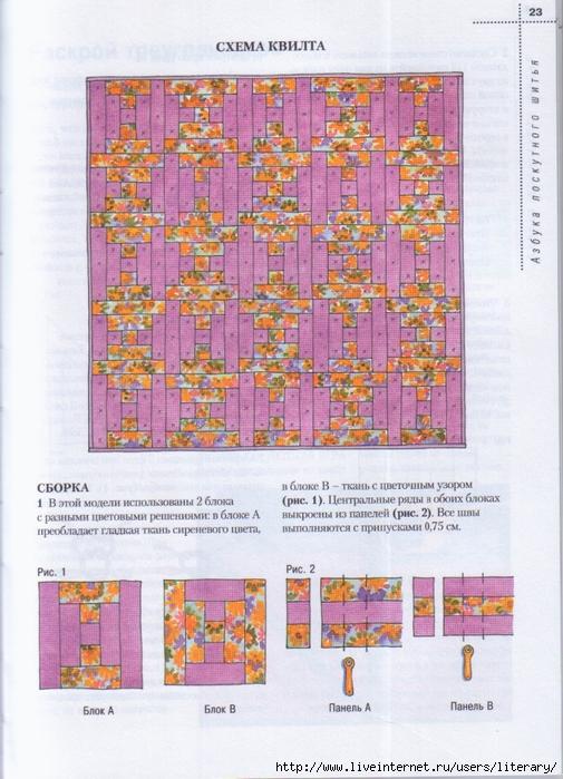 HWScan00021 (505x700, 316Kb)