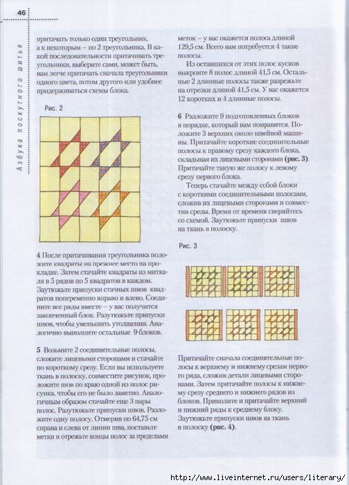 HWScan00044 (504x700, 319Kb)