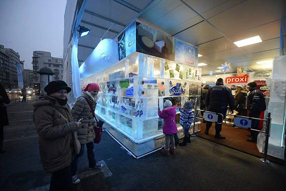 ледяной магазин в бухаресте (570x380, 200Kb)