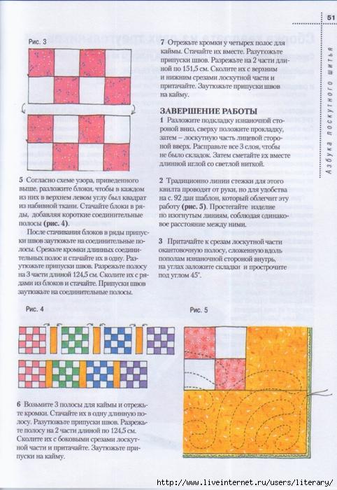 HWScan00049 (482x700, 308Kb)