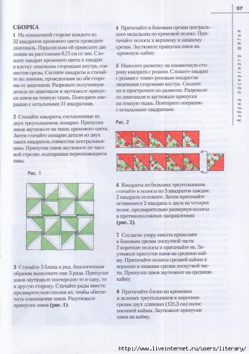 HWScan00055 (492x700, 304Kb)