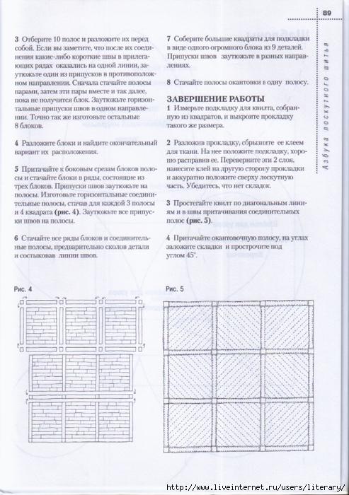 HWScan00086 (493x700, 298Kb)