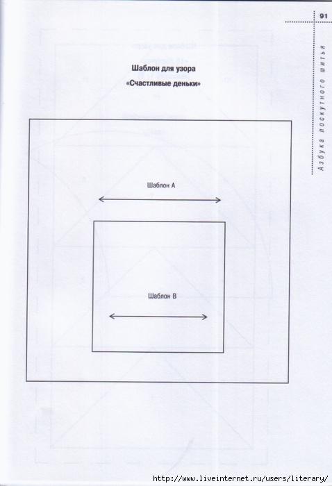 HWScan00088 (478x700, 183Kb)