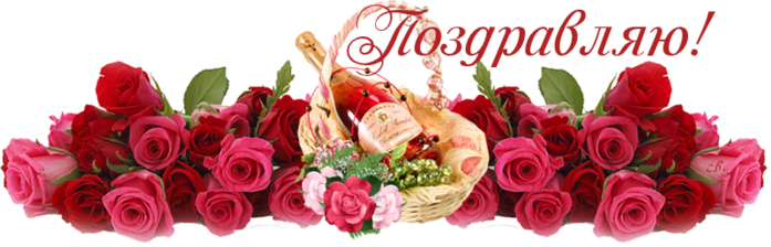 108080812_bwoVX0WYm1Bc (600x215, 246Kb)