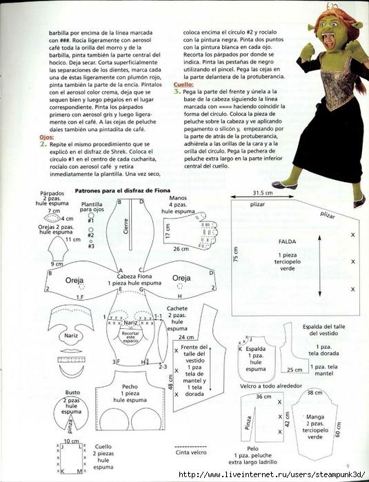 Disfraces_faciles_09 (535x700, 265Kb)