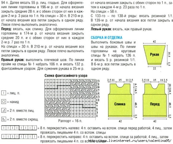 ajur-koket2 (563x471, 204Kb)