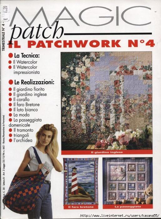 Название: Magic Patch Номер: 623 Год: 2011 Издательство : Les Editions de S