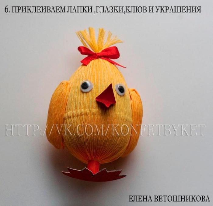 Пасхальные цыплята из киндер-сюрприза и гофрированной бумаги (7) (700x675, 220Kb)