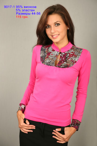 Блузки Из Трикотажа Фото
