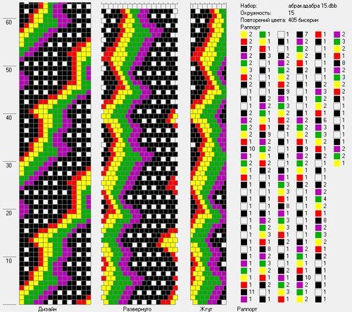 woDNPAvFl28 (500x443, 98Kb)