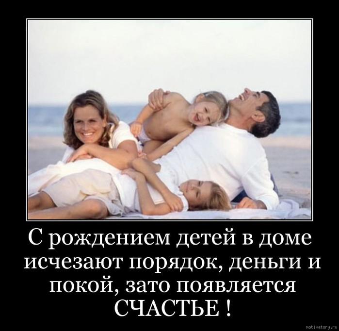 3089600_94a6664572 (700x682, 78Kb)