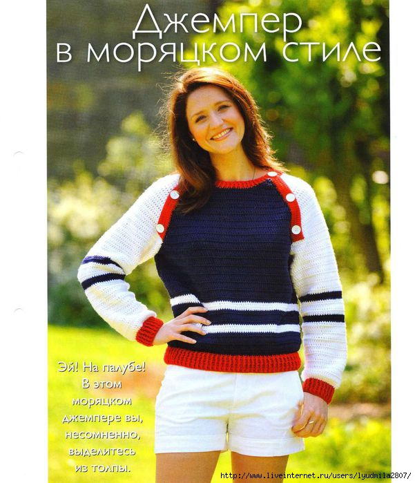 1-9-14-CHudesnyiy-kryuchok.page09 (601x700, 208Kb)