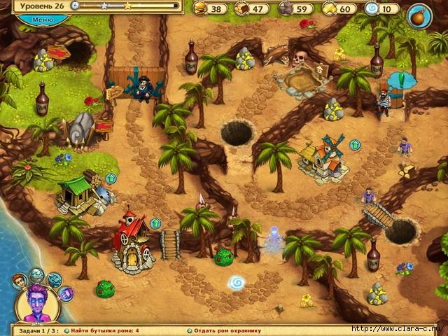 the-beardless-wizard-screenshot2 (640x480, 323Kb)