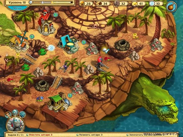 the-beardless-wizard-screenshot4 (640x480, 320Kb)