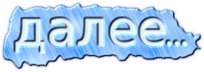 cooltext (295x104, 47Kb)