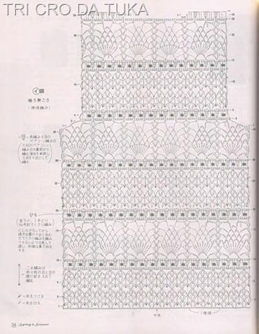 preta b (373x480, 343Kb)