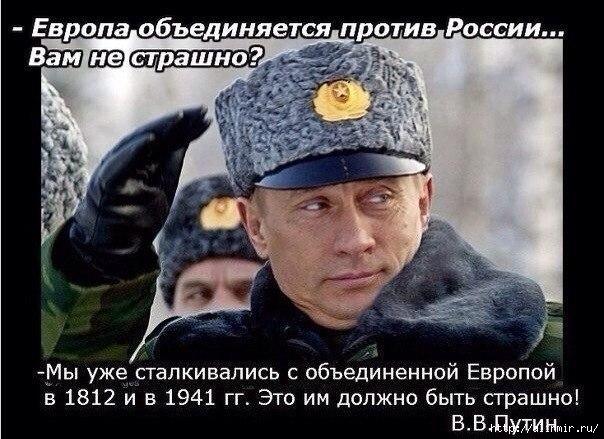 путин- (604x439, 173Kb)