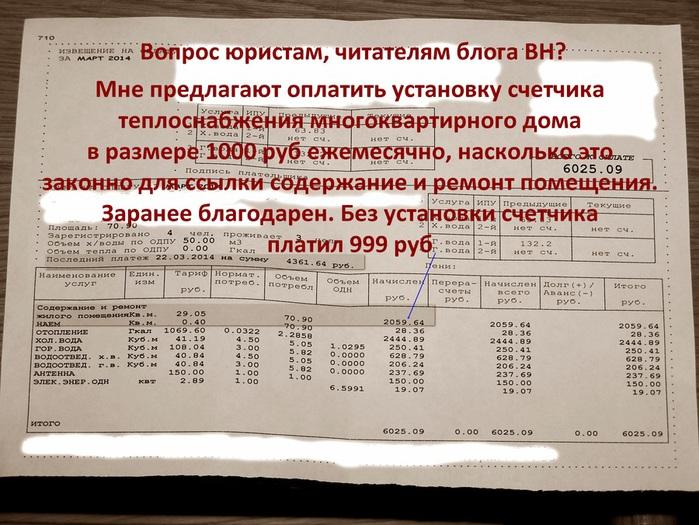 нннннн (700x525, 150Kb)