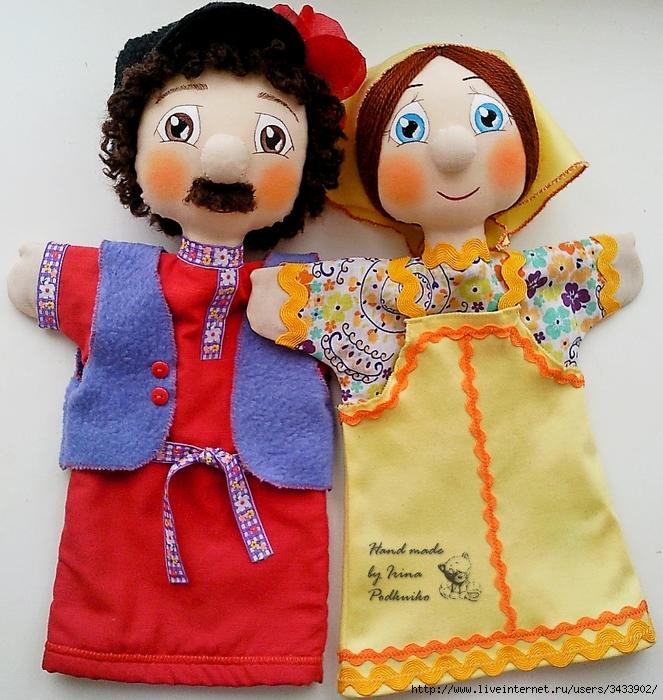 Как сшить куклу для театра кукол 898
